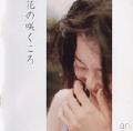 cd_2005_ari